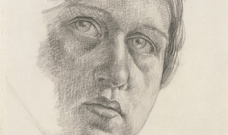 Self portrait by Dora Carrington (1893-1932), pencil, c.1910  National Portrait Gallery, London
